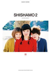 SHISHAMO、『SHISHAMO 2』マッチング・バンド・スコアの発売日が決定