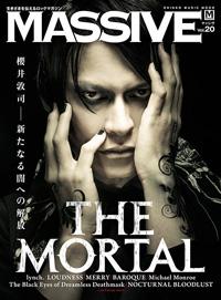 櫻井敦司・THE MORTALが表紙に登場、ロック雑誌『MASSIVE』最新号発売