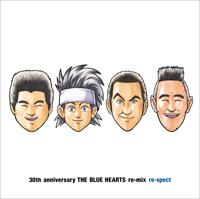 漫画家ゆでたまごがTHE BLUE HEARTSのメンバーを描き下ろし