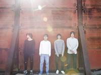"""注目のバンド""""AL""""がアルバム詳細を公開、ツアー開催も決定"""