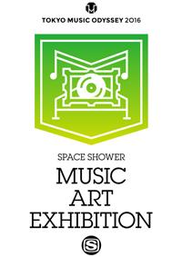 音楽を中心とするアート展〈SPACE SHOWER MUSIC ART EXHIBITION〉開催