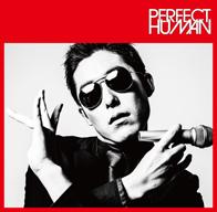 「PERFECT HUMAN」CD化、オリラジ在籍RADIO FISHが初アルバムをリリース