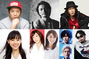 """KICK THE CAN CREWのメンバーや小西真奈美などが参加した""""スタジオ""""トリビュート盤登場"""
