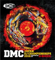 〈DMC JAPAN DJ CHAMPIONSHIPS〉今年も開催、バトル部門が復活