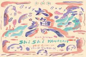シシヤマザキ&ぬQのお絵描きトークショーが渋谷で開催