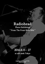 レディオヘッド公認、最新ヨーロッパ・ツアーの写真展〈From The Front Row 3〉開催