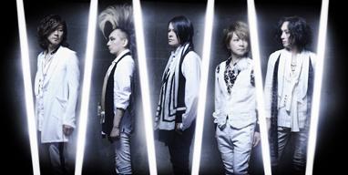 BUCK-TICK、ニュー・アルバム『アトム 未来派 No.9』を9月に発表