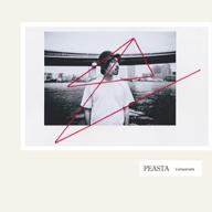 ラッパーCampanella、2ndアルバム『PEASTA』を発表 ジャケット&トラックリスト公開