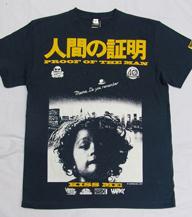 角川映画祭開催記念、コアチョコから『犬神家の一族』『戦国自衛隊』『人間の証明』のコラボTシャツ発売