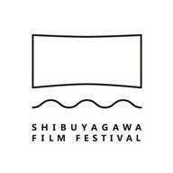 〈第1回シブヤガワ映画祭〉開催決定 アライヨウコなど参加ゲストや上映作品を発表