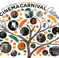 マーティン・フリーマン出演作など上映、塚本晋也のワークショップも実施〈秋の短編映画収穫祭〉開催