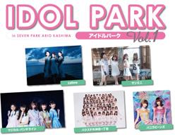バニビなど出演、セブンパークアリオ柏で野外アイドル・フェス〈IDOL PARK〉開催