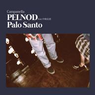 Campanella、中納良恵(EGO-WRAPPIN')とのコラボ曲「PELNOD」MVを公開