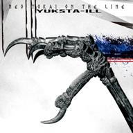 YUKSTA-ILL、新作『NEO TOKAI ON THE LINE』のジャケットを公開