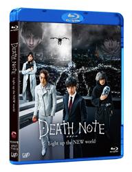 """劇場版「デスノート」最新作のBlu-ray&DVDが発売決定 通常版は""""ミサミサ""""価格"""
