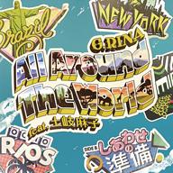 G.RINA、新作『LIVE & LEARN』記念ワンマン・ライヴ開催 45回転アナログ盤シングルを発表