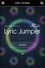 """""""トピック""""から気になる歌詞やアーティストを探す「Lyric Jumper」公開"""