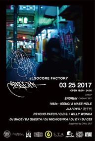JJJ、1982s、茂千代ら出演 ENDRUN新作『ONEWAY』のリリース・パーティが大阪で開催