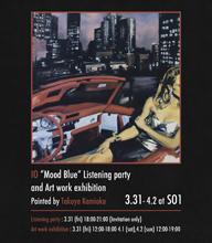 IO、新作『Mood Blue』発売記念エキシビションを開催 上岡拓也の油絵作品などを展示