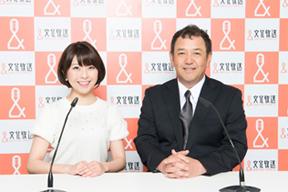 タケ小山がパーソナリティを務める「The News Masters TOKYO」、富士そばの丹 道夫出演