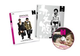 みうらじゅん×安齋 肇の青春ロック・ポルノ・ムービー『変態だ』Blu-ray&DVD発売