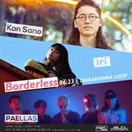 origami PRODUCTIONS所属アーティストが参加するライヴ・イベント〈Borderless〉開催