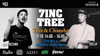 ISSUGI「7INC TREE - TREE & CHAMBR -」公開生放送にKID FRESINO出演