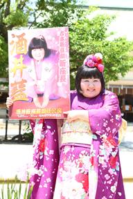 「全員が楽しめる新喜劇を作っていきたい」酒井 藍、吉本新喜劇史上初の女性座長に就任