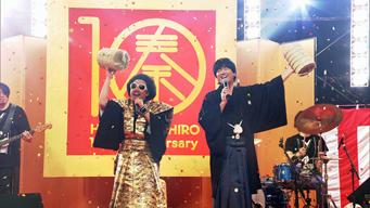 秦 基博、NHK「SONGS」に出演 「年貢 for you」をレキシと披露