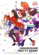 TVアニメ『ウマ娘 プリティーダービー』4月よりTOKYO MXなどで放送スタート
