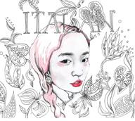 安藤裕子がニュー・アルバム『ITALAN』を6月に発表 15周年記念ライヴ会場にて先行販売実施