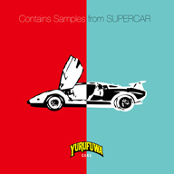 ゆるふわギャング、SUPERCARの代表曲をサンプリングした限定7inchをリリース