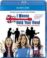 ビートルズUS公演の狂騒を描いた青春コメディ映画『抱きしめたい』Blu-ray&DVD発売