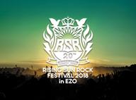 RISING SUN ROCK FESTIVAL出演アーティスト第2弾発表 スカパラのメンバー参加イベント開催