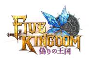 """""""やなぎなぎ×Tom-H@ck""""初コラボレーション ゲーム「ファイブキングダム—偽りの王国—」の主題歌を担当"""