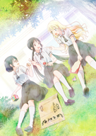 TVアニメ「あそびあそばせ」7月より放送開始 テーマ曲はタナカ零、ミズノゲンキ&睦月周平らが制作