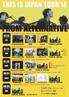THIS IS JAPAN、ツアー各公演の対バンを発表 新作MV「TALK BACK」公開