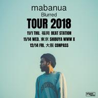 mabanua、アルバム『Blurred』のリリース・ツアーを11月より開催