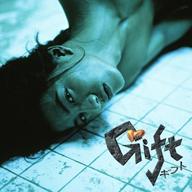 木村拓哉主演、飯田譲治&井上由美子が脚本を手がけたドラマ『ギフト』初Blu-ray&DVD-BOX化