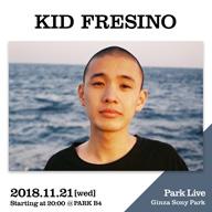 KID FRESINOがGinza Sony Parkのフリー・ライヴに出演 バックDJはJJJ