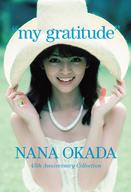岡田奈々がデビュー45周年記念作品『my gratitude』を5月にリリース