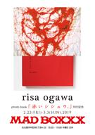 刺繍作家risa ogawa、写真集「赤いシシュウ。」刊行記念展を名古屋MAD BOXXXにて開催