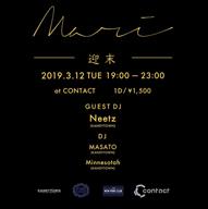 KANDYTOWNのMASATOとMinnesotahがイベント〈MARI〉を開催 ゲスト出演はNeetz
