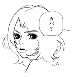 """""""UA×ヒロト""""初のデュエット曲先行配信スタート!"""