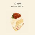 YO-KING 3年半ぶり、待望のニュー・アルバムを発売!