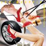 EGO-WRAPPIN'、7thアルバム『ないものねだりのデッドヒート』完成! ポップ度数を高めた新作の背景を探る。