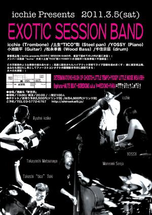 デタミ、リトテン、ミュート、ボアetc...超強力メンバーによるセッション・バンドの東京初ライヴが決定!