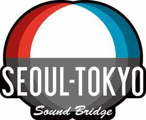 日韓のインディーズ・シーンが融合するイベント<Seoul-Tokyo Sound Bridge>第3回開催!