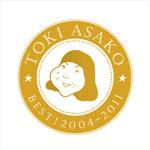 桑田圭祐が絶賛したあの曲も収録! 土岐麻子のオールタイム・ベストアルバム、リリース!