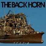 THE BACK HORN、9thアルバム『リヴスコール』発売決定 !